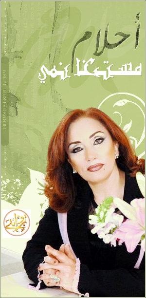 نسيان أحلام مستغانمي pdf