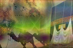 هجرة الرسول من مكة الى المدينة VYE00348